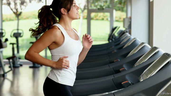 Кардио-система  для похудения