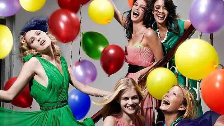 Быстрая и спонтанная организация вечеринки