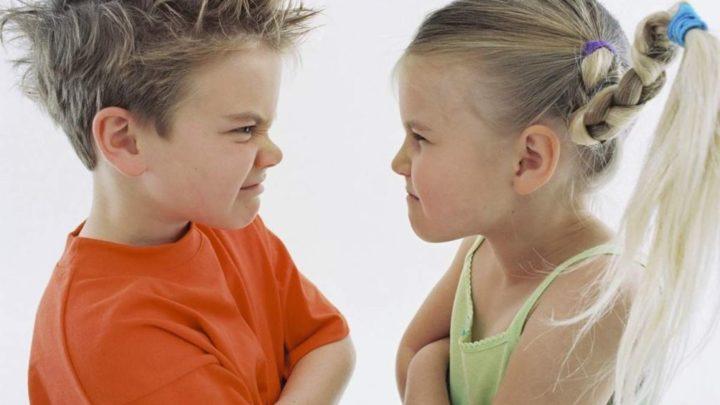 Детские конфликты