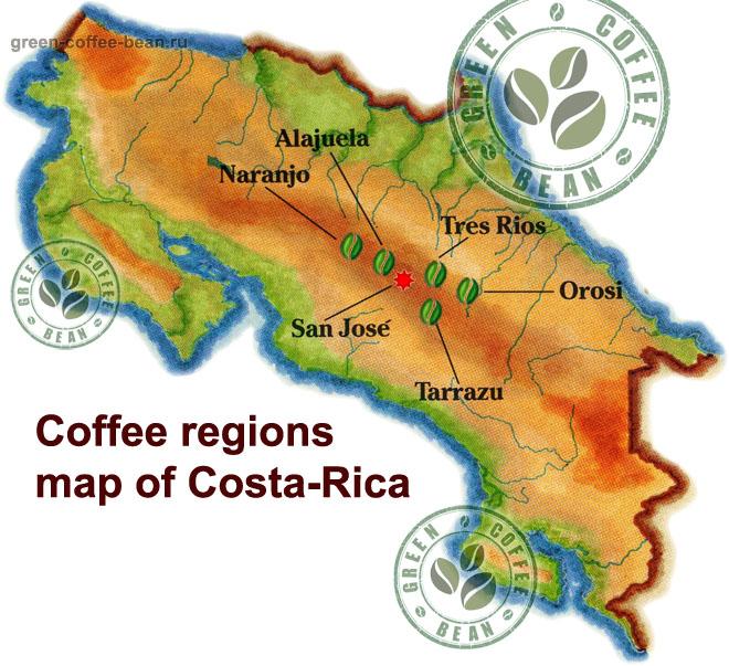 Зеленый кофе из Коста Рики